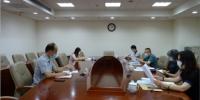 虹口区红十字会第三届监事会召开第二次会议 - 红十字会