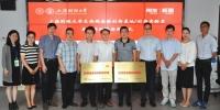 上海财经大学与新道科技合作成立区块链金融科技创新基地 - 上海财经大学