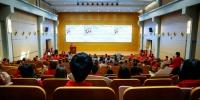 匡时力行新时代,服务进博享未来  ——上海财经大学举行第三届中国国际进口博览会志愿者出征仪式 - 上海财经大学