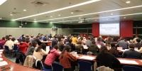 学校召开本科教育工作改革领导小组第13次会议 - 上海财经大学