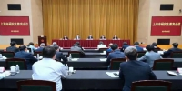 上外参加上海市研究生教育会议 - 上海外国语大学