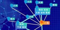 上海、天津轨道交通乘车码今起互联互通!沪乘车码已覆盖16城 - News.Online.Sh.Cn